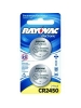 Rayovac KECR2450-2A - Lithium Coin Battery - 3 Volt - For Keyless Entry and Remote Controls - CR2450 Size - 2 Pack